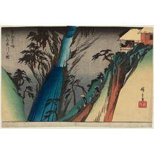 Utagawa Hiroshige: The Nunobiki Waterfall in Settsu Province (Sesshû Nunobiki no taki), from the series Famous Places of Our Country (Honchô meisho) - Museum of Fine Arts