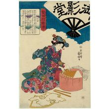 Utagawa Kuniyoshi: Tamayori-hime [=Tamaori-hime], from the series Stories of Wise Women and Faithful Wives (Kenjo reppu den) - Museum of Fine Arts