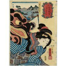 歌川国芳: Wanting to Get Away Quickly (Hayaku nigetai)/ Shimôsa Province, from the series Auspicious Desires on Land and Sea (Sankai medetai zue) - ボストン美術館