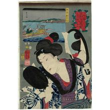 歌川国芳: Sagami Province (Sôshû), from the series Auspicious Desires on Land and Sea (Sankai medetai zue) - ボストン美術館