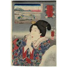 歌川国芳: Oh, That's Cold (Oo tsumetai)/ Lamprey from Suwa in Shinano Province (Shinshû Suwa yatsume unagi), from the series Auspicious Desires on Land and Sea (Sankai medetai zue) - ボストン美術館