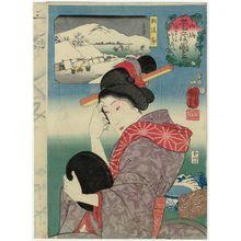 歌川国芳: Wanting to Be Independent (Mimama ni naritai)/ Cloth from Echigo Province (Echigo nuno), from the series Auspicious Desires on Land and Sea (Sankai medetai zue) - ボストン美術館