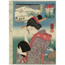 Utagawa Kuniyoshi: Wanting to Be Independent (Mimama ni naritai)/ Cloth from Echigo Province (Echigo nuno), from the series Auspicious Desires on Land and Sea (Sankai medetai zue) - Museum of Fine Arts