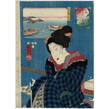 Utagawa Kuniyoshi: Wanting to Try the Shimada Hairstyle (Shimada ni yutte mitai)/ Octopus from Nagahama in Iyo Province (Iyo Nagahama tako), from the series Auspicious Desires on Land and Sea (Sankai medetai zue) - Museum of Fine Arts