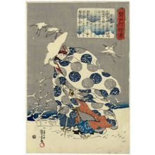 Utagawa Kuniyoshi: Tokiwa Gozen, from the series Lives of Wise and Heroic Women (Kenjo reppu den) - Museum of Fine Arts