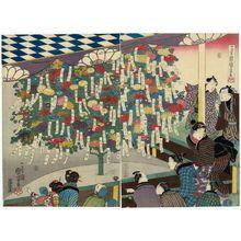 Utagawa Kuniyoshi: Chrysanthemums of One Hundred Varieties Grafted Together (Hyakushu tsugiwake-giku) - Museum of Fine Arts