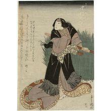 Toyokawa Yoshikuni: Actor Nakamura Karoku as Shôkurô's Wife Kochô - Museum of Fine Arts