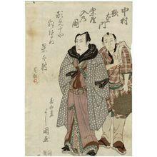 Toyokawa Yoshikuni: Actor Nakamura Utaemon III Entering the Theater (Nakamura Utaemon gakuya iri no zu) - Museum of Fine Arts