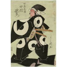 Toyokawa Yoshikuni: Actor Nakamura Utaemon III as Katô Masakiyo - Museum of Fine Arts