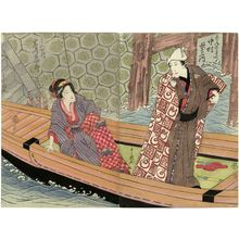 Toyokawa Yoshikuni: Actors Nakamura Utaemon III as Akaneya Hanshichi (R) and Iwai Hanshirô V as Sankatsu (L) - Museum of Fine Arts