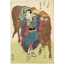 豊川芳国: Actor Ogawa Kichitarô III as the packhorse driver Yosaku - ボストン美術館