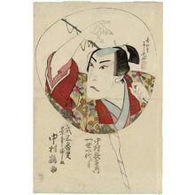 豊川芳国: Actor Nakamura Tsurusuke as Urashima - ボストン美術館