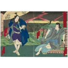 Sasaki Yoshimitsu: Actors - Museum of Fine Arts