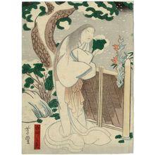 Utagawa Yoshitoyo: Actor - Museum of Fine Arts