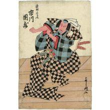 Toyokawa Yoshikuni: Actor Ichikawa Danzô - Museum of Fine Arts