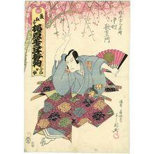 Toyokawa Yoshikuni: Kajiwara Heizo Koubaitazuna Actor Nakamura Utaemon as Kajiwara Heizo Kagetoki - Museum of Fine Arts