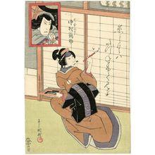 Toyokawa Yoshikuni: Actor Nakamura Tsurusuke as both Kuzunoha and Sôma Tarô - Museum of Fine Arts