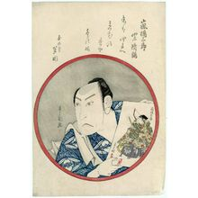 Toyokawa Yoshikuni: Actor Arashi Kitsusaburô II (later Rikan II) on the occasion of his name change - Museum of Fine Arts