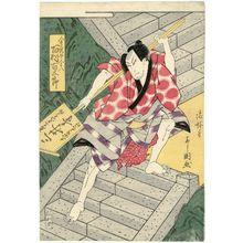 Toyokawa Yoshikuni: Actor Hyakumura Hyakutarô I as Kingyoya Kinpachi - Museum of Fine Arts