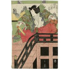 Toyokawa Yoshikuni: Actor Bandô Mitsugorô III as Iruka Daijin - Museum of Fine Arts