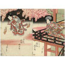 豊川芳国: Actors Asao Gakujûrô as Shizuka no mae (R) and Sawamura Kunitarô II as the fox Tadanobu (L) - ボストン美術館