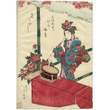 Toyokawa Yoshikuni: Nerimono? - Museum of Fine Arts