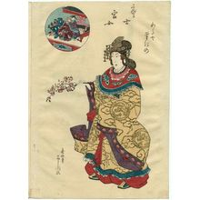 豊川芳国: of the Wataya as a Chinese Court Lady (Morokoshi kanjo), probably from an untitled costume parade series (nerimono) - ボストン美術館