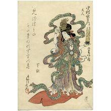 豊川芳国: Actor Nakamura Utaemon III as a Heavenly Woman (Tenjin), from the series Dance of Nine Changes (Kokonobake no uchi) - ボストン美術館