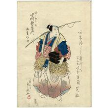 豊川芳国: Actor Nakamura Utaemon III as Urashima Tarô, from the series Dance of Nine Changes (Kokonobake no uchi) - ボストン美術館