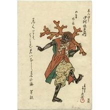 豊川芳国: Actor Nakamura Utaemon III as a Black Man (Kuronbô), from the series Dance of Nine Changes (Kokonobake no uchi) - ボストン美術館