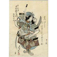 豊川芳国: Actor Nakamura Utaemon III as Taira no Tomomori, from the series Dance of Nine Changes (Kokonobake no uchi) - ボストン美術館