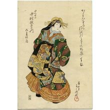 豊川芳国: Actor Nakamura Utaemon III as a Courtesan (Keisei), from the series Dance of Nine Changes (Kokonobake no uchi) - ボストン美術館