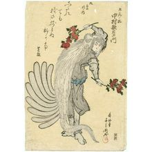 Toyokawa Yoshikuni: Actor Nakamura Utaemon III as a Nine-tailed Fox, from the series Dance of Nine Changes (Kokonobake no uchi) - Museum of Fine Arts