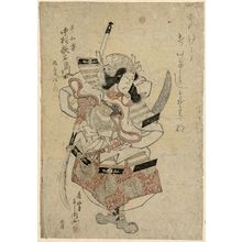 Toyokawa Yoshikuni: Actor Nakamura Utaemon III as Taira no Tomomori, from the series Dance of Nine Changes (Kokonobake no uchi) - Museum of Fine Arts