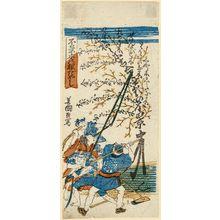 豊川芳国: Pulling Down the Tree of Misfortune (Fukeiki no nedayashi) - ボストン美術館
