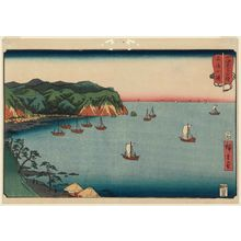 Utagawa Hiroshige: Kominato in Awa Province (Awa Kominato), from the series Wrestling Matches between Mountains and Seas (Sankai mitate zumô) - Museum of Fine Arts