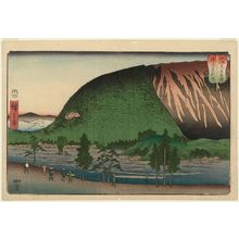 Utagawa Hiroshige: Elephant-head Mountain in Sanuki Province (Sanuki Zôzuzan), from the series Wrestling Matches between Mountains and Seas (Sankai mitate zumô) - Museum of Fine Arts