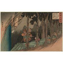 歌川広重: Part 2: At Sôjô-ga-tani on Kurama Mountain, Ushiwakamaru Learns Swordplay from Strange Masters (Nikai, Kuramayama Sôjô-ga-tani ni oite Ushiwakamaru ijin yori kenpô o manabu), from the series The Life of Yoshitsune (Yoshitsune ichidai zue) - ボストン美術館