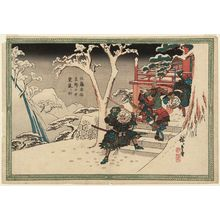 Utagawa Hiroshige: The Warrior Satô Tadanobu Defeats Priest Kakuhan in the Mountains of Yoshino (Satô Tadanobu Yoshino sanchû Kakuhan o utsu), from an untitled series of Chinese and Japanese heroes - Museum of Fine Arts