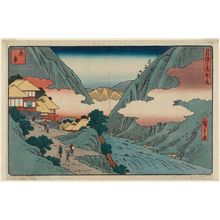 歌川広重: Sokokura, from the series Seven Hot Springs of Hakone (Hakone shichiyu zue) - ボストン美術館