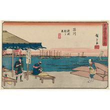 Utagawa Hiroshige: Shinagawa: Morning at Samegafuchi (Shinagawa, Samegafuchi asa no kei), from the series The Fifty-three Stations of the Tôkaidô Road (Tôkaidô gojûsan tsugi no uchi), also known as the Gyôsho Tôkaidô - Museum of Fine Arts