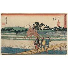 歌川広重: Shimada: The Suruga Bank of the Ôi River (Shimada, Ôigawa Sungan), from the series The Fifty-three Stations of the Tôkaidô Road (Tôkaidô gojûsan tsugi no uchi), also known as the Gyôsho Tôkaidô - ボストン美術館
