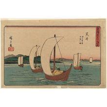 歌川広重: Arai: View of the Mile-and-a-Half Sea Ferry (Arai, kaijô ichi-ri-han funawatashi no zu), from the series The Fifty-three Stations of the Tôkaidô Road (Tôkaidô gojûsan tsugi no uchi), also known as the Gyôsho Tôkaidô - ボストン美術館