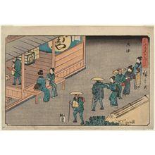歌川広重: Goyu, second version, from the series The Fifty-three Stations of the Tôkaidô Road (Tôkaidô gojûsan tsugi no uchi), also known as the Gyôsho Tôkaidô - ボストン美術館