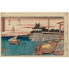 Utagawa Hiroshige: Kuwana: Sea Ferry Terminal at Shichiri (Kuwana, kaijô Shichiri no watashiguchi), from the series The Fifty-three Stations of the Tôkaidô Road (Tôkaidô gojûsan tsugi no uchi), also known as the Gyôsho Tôkaidô - Museum of Fine Arts