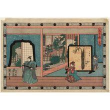 Utagawa Hiroshige: Act II (Nidanme), from the series The Storehouse of Loyal Retainers (Chûshingura) - Museum of Fine Arts
