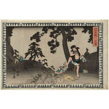 Utagawa Hiroshige: Act V (Godanme), from the series The Storehouse of Loyal Retainers (Chûshingura) - Museum of Fine Arts