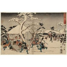 Utagawa Hiroshige: Act XI (Jûichidanme), from the series The Storehouse of Loyal Retainers (Chûshingura) - Museum of Fine Arts