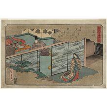 Utagawa Hiroshige: Utsusemi, from the series The Fifty-four Chapters of the Tale of Genji (Genji monogatari gojûyon jô) - Museum of Fine Arts