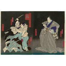 歌川芳滝: Actors Kataoka Gatô II as Hosokawa Katsumoto (R), Ichikawa Ebijûrô V as Geki Saemon and Mimasu Daigorô V as Nikki Danjô (L) - ボストン美術館